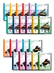 Complete 22-Book Celebration 2015 Series Repertoire and Etudes Set