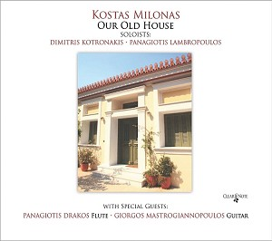 Our Old House by Dimitris Kotronakis - CD